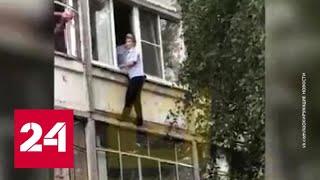 Отец хотел выбросить из окна: в Саранске полицейские спасли жизнь пятимесячному ребенку - Россия 24