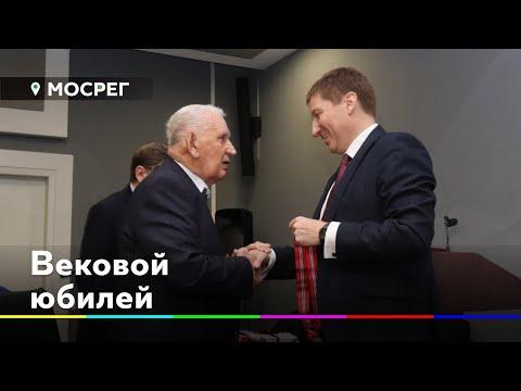 100-летие отмечает академик Иван Мартынов