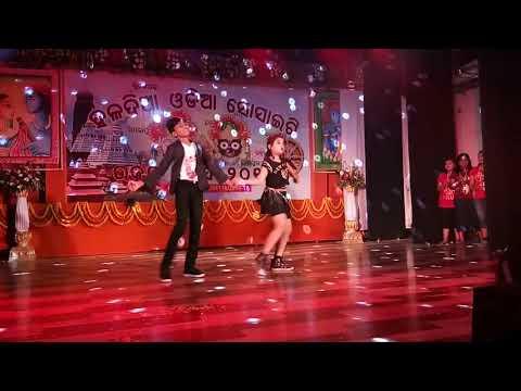 Tu Mo Hero Dance Performance