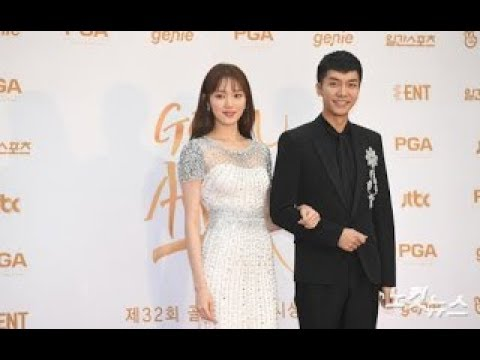 Yoona dating with lee seung gi girlfriend