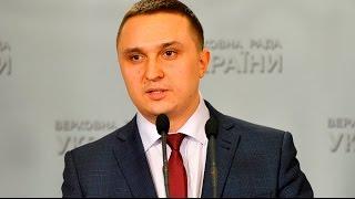 видео 3. Антимонопольний комітет України та його органи