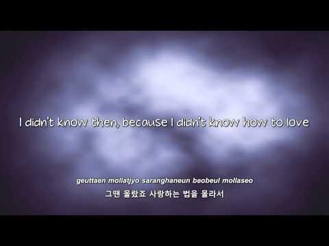 FT Island- 사랑하는 법을 몰라서 (Because I Don't Know How To Love) lyrics [Eng|Rom|Han]