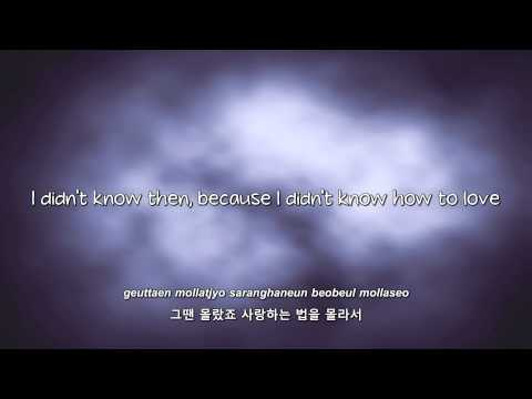 FT Island- 사랑하는 법을 몰라서 (Because I Don't Know How To Love) lyrics [Eng|Rom|Han]