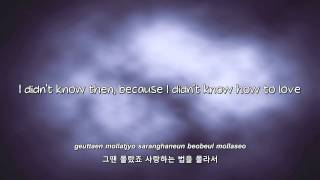 FT Island- ???? ?? ??? (Because I Don't Know How To Love) lyrics [Eng|Rom|Han] MP3
