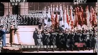 20150214 百战经典  卐字旗下的罪魁·希特勒