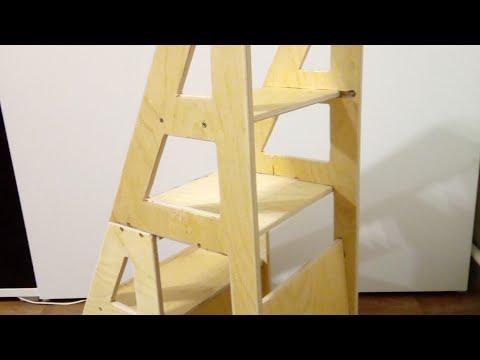 Самая нужная самоделка- стул стремянка