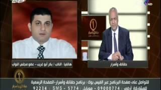 بالفيديو - برلماني يطالب بإطلاق عملة عربية موحدة