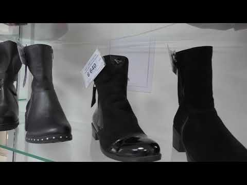 Обувь,в Лиски за обувью,Воронежская область,2019