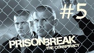 Prison Break:The Conspiracy / Побег из тюрьмы. Прохождение. #5