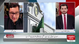 LIVE: Watch Baari Baat with Adil Shahzeb , October 16,  2018 l HUM News