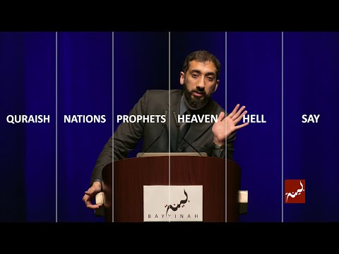 Heavenly Order of Surah Saad - Nouman Ali Khan - Singapore 2015
