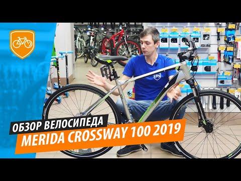 Обзор велосипеда Merida Crossway 100 2019