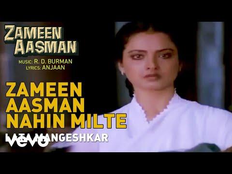Zameen Aasman Nahin Milte - Zameen Aasman | Lata Mangeshkar  Official Song Audio