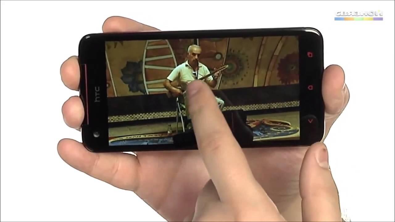 Купить мобильные телефоны htc в москве новые или б/у без посредников частные объявления и. Смартфон htc 326g, поддержка 2sim-карт.