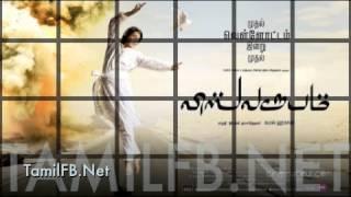 VISHWAROOPAM (2012) - ANU VIDHAITHTHA BOOMIYILE HD TAMIL MP3 SONG - KAMAL HASSAN