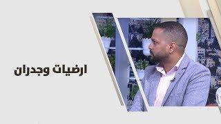 حمدي حمو - ارضيات وجدران