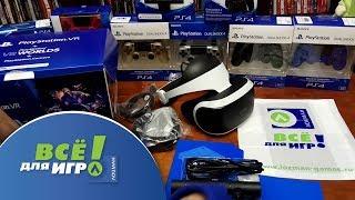 Playstation VR + Camera + игра VR Worlds