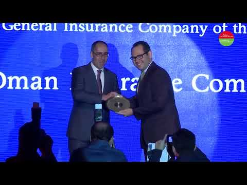 General Insurance Company of the Year 2017