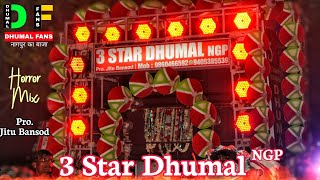 3 star dj dhumal group nagpur.Nagpur sandal मै.Entry Song. horror Mix Full Sound Setup.