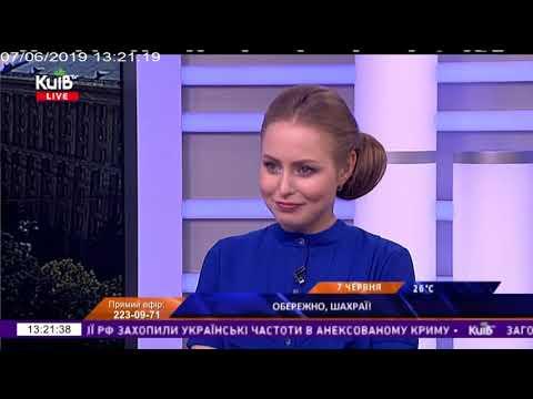 Телеканал Київ: 07.06.19 Київ Live 13.10