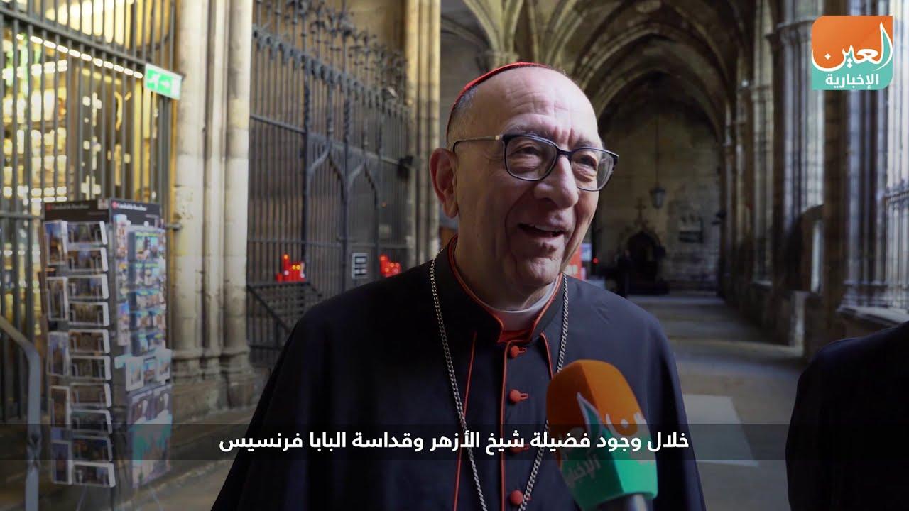 Photo of شجرة الغاف رمز تسامح الإمارات.. في قلب كاتدرائية برشلونة – الرياضة