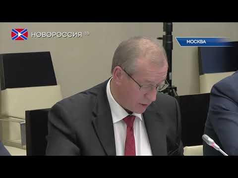 """Лента новостей на """"Новороссия ТВ"""" в 13:00 - 17 октября 2019 года"""