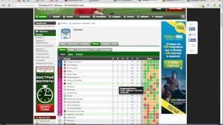 видео 1хбет букмекерская контора ставки на спорт линия