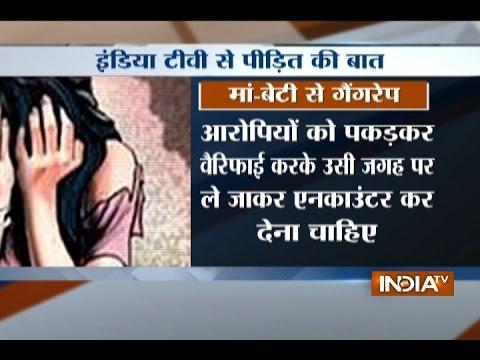Bulandshahr Rape Case: Police arrests 15 suspects