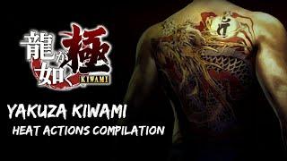 Yakuza Kiwami / Ryu ga Gotoku Kiwami All Heat Actions Compilation