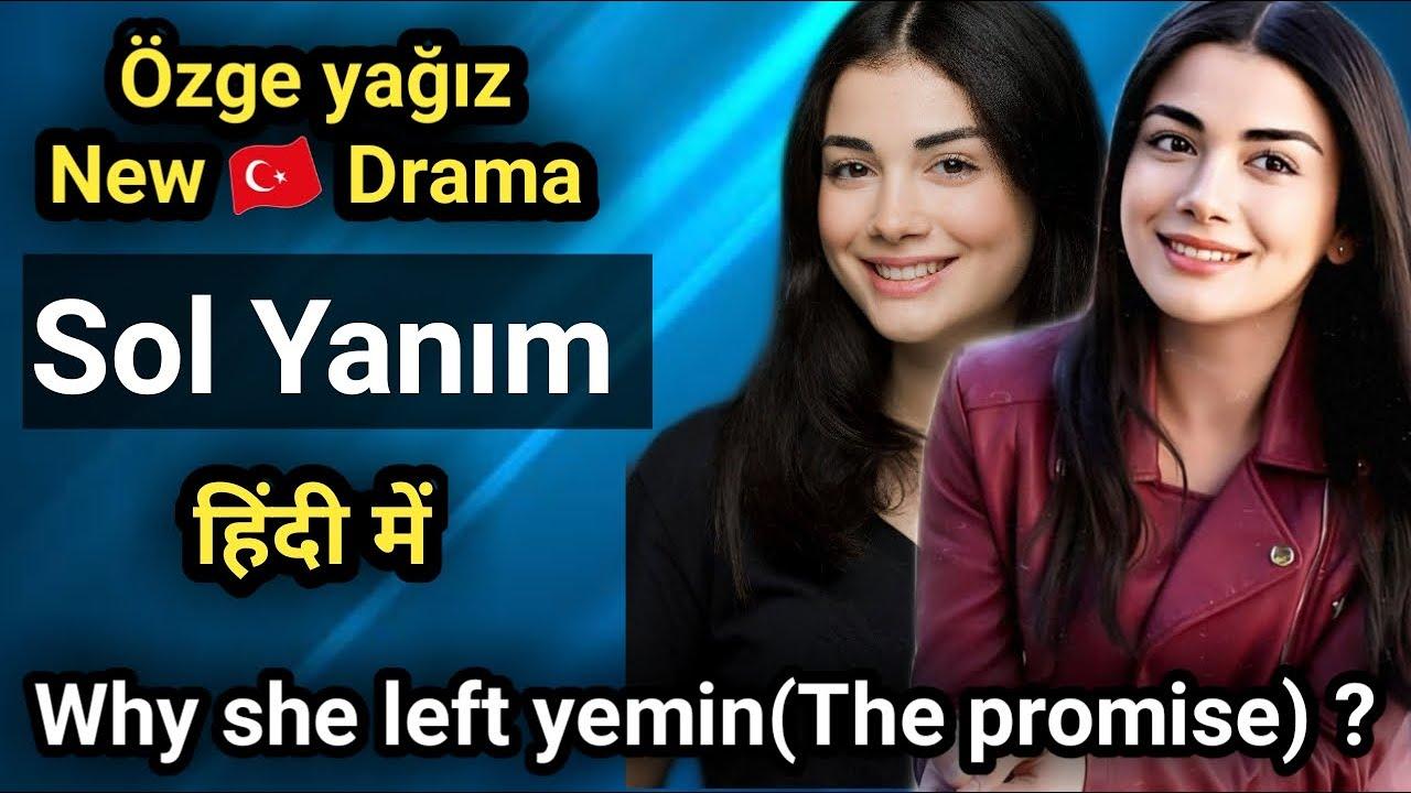 Download New Turkish drama of ozge yagiz sol yanim/ my left side in hindi urdu 2020 | the promise season 2