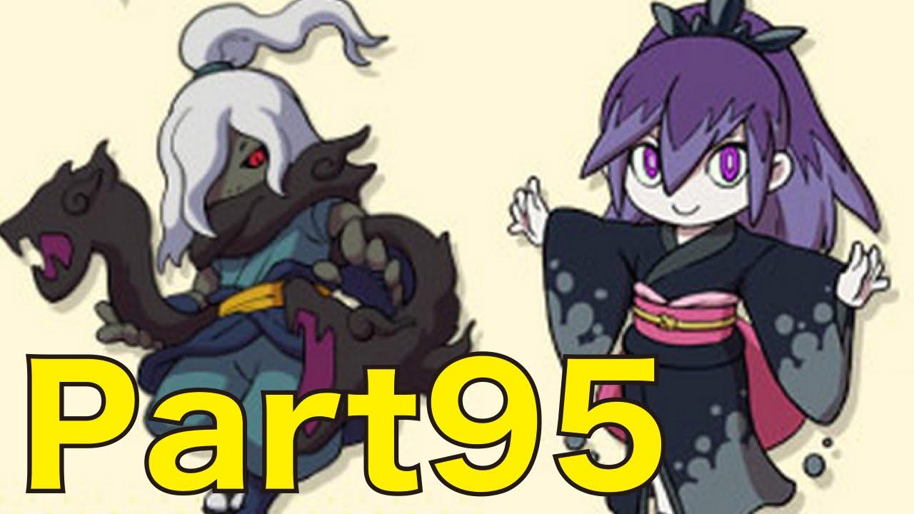 妖怪ウォッチ2実況95s級レア妖怪影オロチ百鬼姫get5つ星コイン