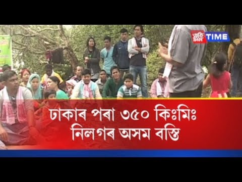 Story of an Assamese colony in Bangladesh
