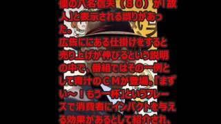 日本テレビで6日放送されたバラエティー「超頭脳トレード」(後9・0...