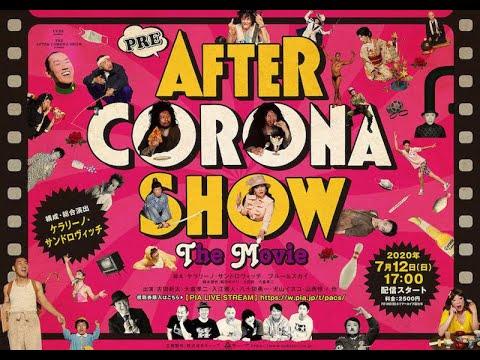 Corona Film 1987