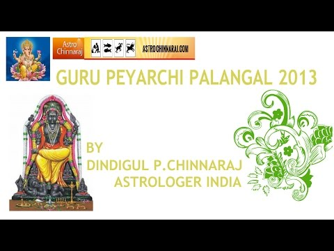 Guru Peyarchi 2013 Thulam Rasi by DINDIGUL P.CHINNARAJ ASTROLOGER INDIA
