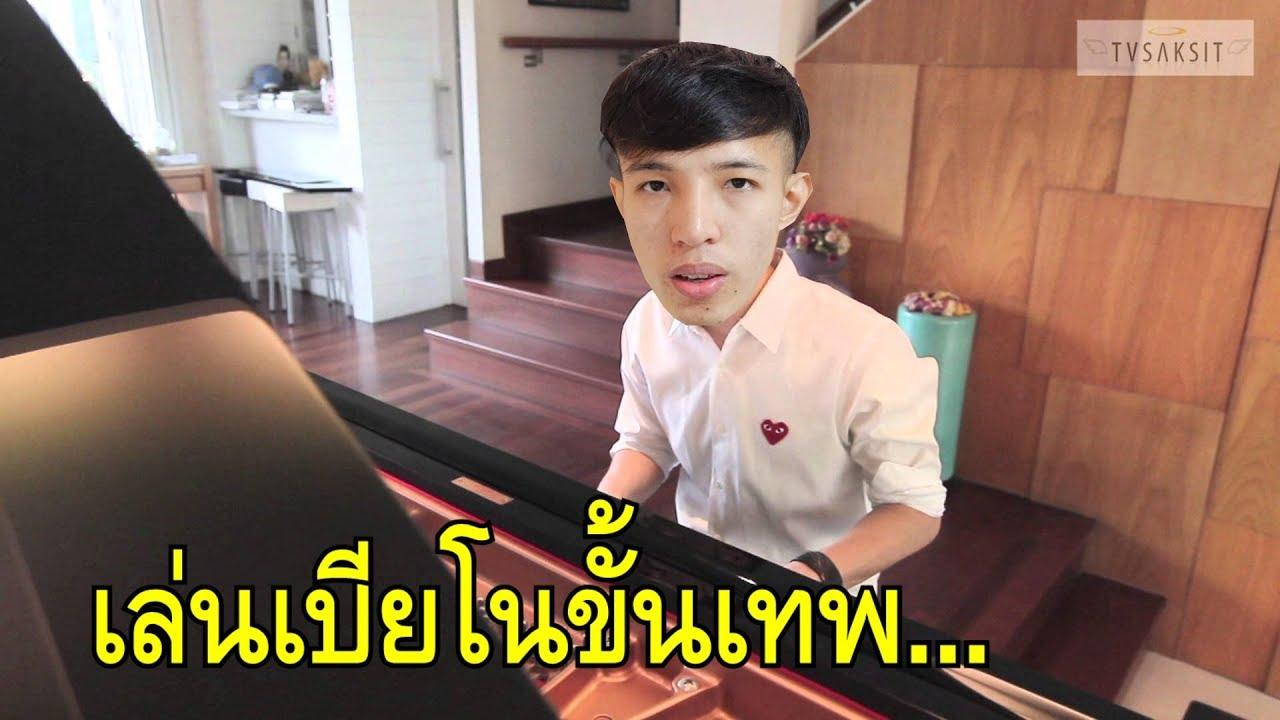เล่นเปียโนมือถือขั้นเทพ Piano tles2