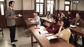 最終合格者に残ったものの、有名俳優・金剛丸五郎(斉木しげる)の「蹴...