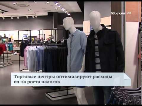 Экономика: Насколько опустели торговые центры Москвы