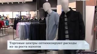'Экономика': Насколько опустели торговые центры Москвы