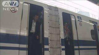 GWの新幹線予約は去年の9% 定期列車は運航予定(20/04/14)