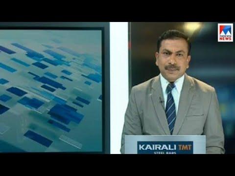 ഒരു മണി   വാർത്ത | 1 P M News | News Anchor - Densil Antony | October 28, 2018