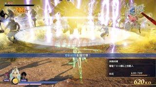 無雙OROCHI 蛇魔3 Ultimate 【源氏少武者】 混沌難度 全戰功 S評價 (PC Steam版 1440p 60fps)