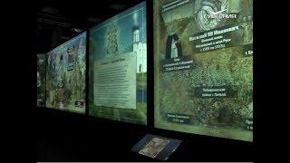 Исторический парк