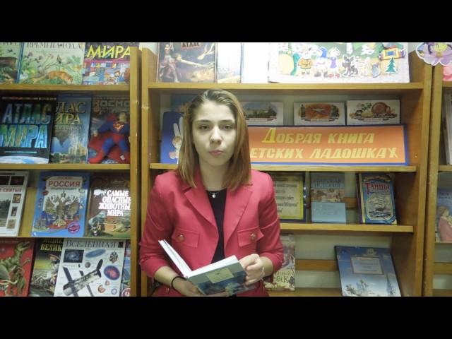 Изображение предпросмотра прочтения – ВарвараОнищук читает произведение «Ты меня не любишь, не жалеешь...» С.А.Есенина