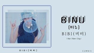 BIBI(비비) - BINU(비누) | Lyrics Video | 가사 | Han l Rom l Eng | eumnie