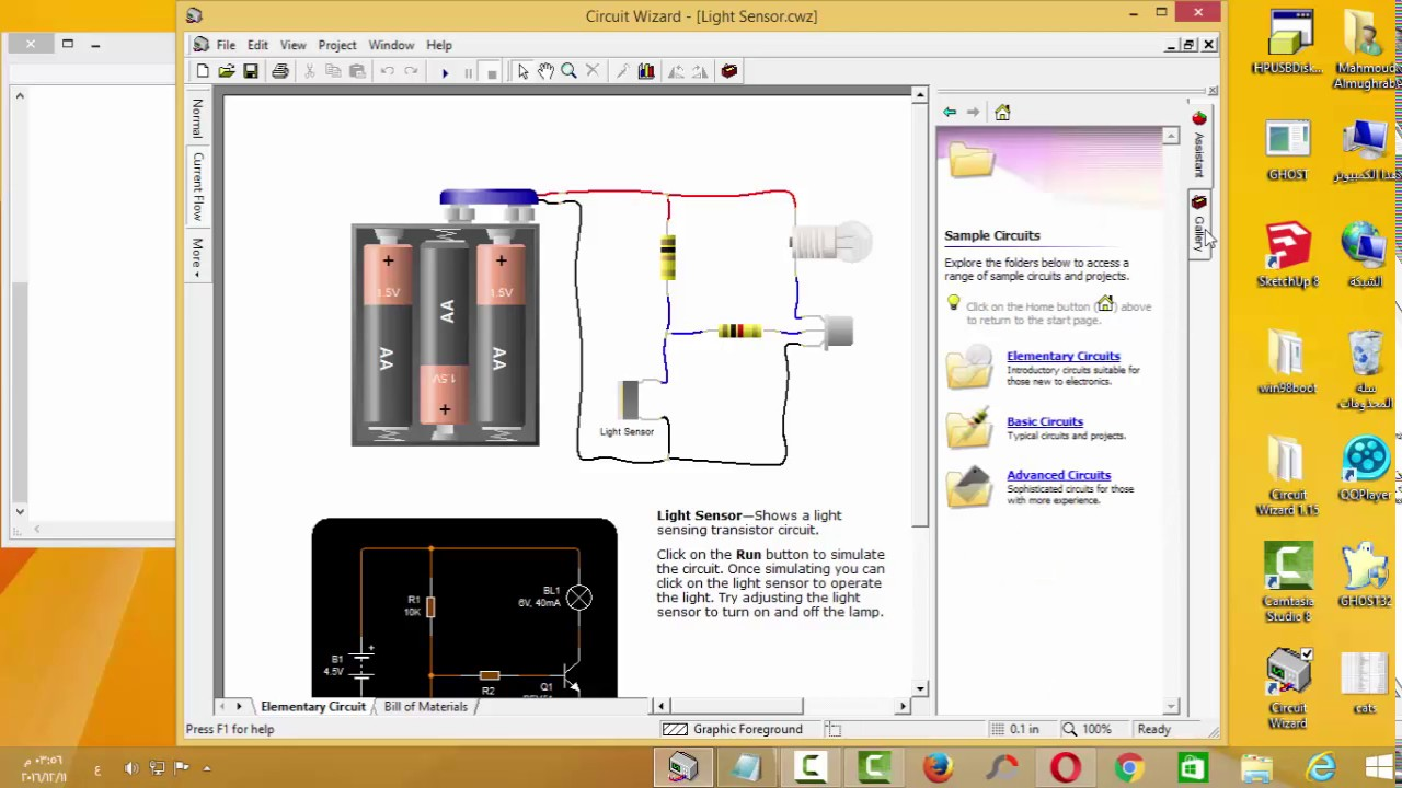 Circuit Wizard 2 Se Zip Excellent Electrical Wiring Diagram House Download Full Version Free Isnan Nabawi Youtube Rh Com Logo Design