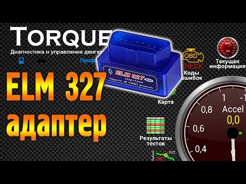 Diagnosing my truck with an OBD1 bluetooth adapter - YouTube