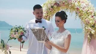 Свадьба в Тайланде, Паттайя
