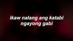 Al James- Ngayong Gabi lyrics