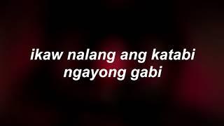 Al James- Ngayong Gabi lyrics